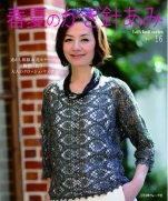 Crochet spring and summer 2014  vol.16