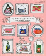 New Girly Bag Collection
