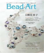 Bead Art 2013 Summer vol.6