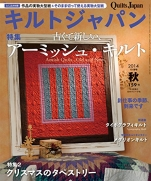 Quilts Japan magazin 2014-10 Fall No.159