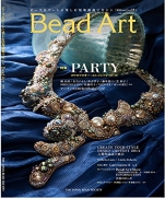 Bead Art vol.11 2014 Fall