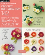 Best Selection! Easy in three days! Flower corsage
