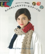Knitting fashionable scarf and snood 50