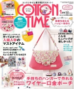 Cotton Time 2016-01