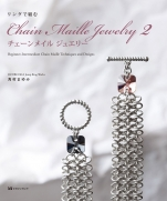 Chain maille jewelry 2