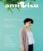amirisu 2016 spring issue (No. 10)