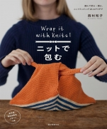 Wrap knit: gift, decorate, the idea of ​​knit wrapping 26