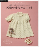 Princess happy baby knit