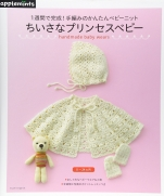 Hand-crocheted baby simple knit small princess baby