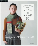 Muffler & Snood 50 crochet
