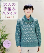 Adult crochet style Vol.6