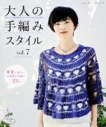 Adult Knitting Style vol.7