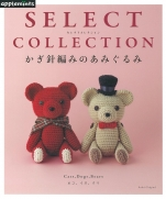 SELECT COLLECTION Ami costume croshet