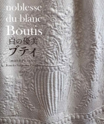 White of grace Buti