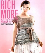 Rich More BEST EYES COLLECTIONS  vol.130 ART & DESIGN