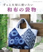 Much more carefully you want to use seaweed bags
