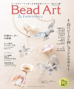 Bead Art 2019 Spring vol. 29