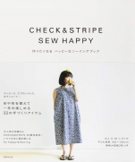 CHECK & STRIPE SEW HAPPY