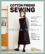 COTTON FRIEND SEWING vol.1
