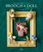 BROOCH & DOLL