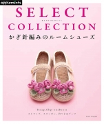 SELECT COLLECTION Crochet room shoes