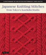 Japanese Knitting Stitches from Tokyo is Kazekobo Studio