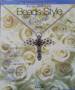 Beads Style Cool - My beads style selection