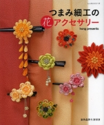 Flower accessories crafted